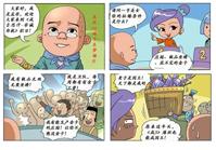 【记者团】非诚勿扰之�潘抗�王征婚(四格漫画)