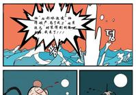 【记者团】漫画之龙宫嫩模约会